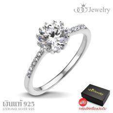 555jewelry แหวนเงินแท้ ดีไซน์แหวนเพชรสวิส เครื่องประดับ  แหวนผู้หญิง Sterling Silver 925 Fashion Jewelry Women Ring ดีไซน์แหวนหมั่น ฝังเพชรทรงกลมเม็ดกลาง รุ่น MD-SLR047