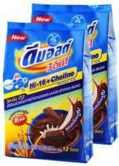 Dmalt 3in1 Chocolate Malt Powder ดีมอลต์ 3in1 เครื่องดื่มปรุงสำเร็จมอลต์สกัด รสช็อกโกแลต 25g. x 12 ซอง (2แพค)
