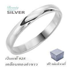 Beauty Jewelry 925 Silver Jewelry เครื่องประดับผู้หญิง แหวนเงินแท้ รุ่น RS2227-GG เคลือบทองไมครอนแท้ / เคลือบทองคำขาว