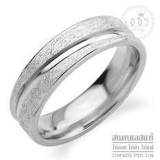 555jewelry แหวน สแตนเลสสตีลแท้ ดีไซน์เรียบๆ รุ่น MNC-R840 - แหวนผู้ชาย แหวนผู้ชายเท่ๆ แหวนแฟชั่น แหวนสแตนเลส [R54]