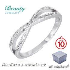 Beauty Jewelry เครื่องประดับผู้หญิง แหวนเพขรสไตล์โมเดิร์น เงินแท้ 92.5 sterling silver ประดับเพชรสวิส CZ รุ่น RS2048-RR เคลือบทองคำขาว