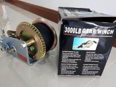 รอกมือหมุน รอกแบบผ้า Belt 3000lb (1,363 Kg)  x 1 ชุด