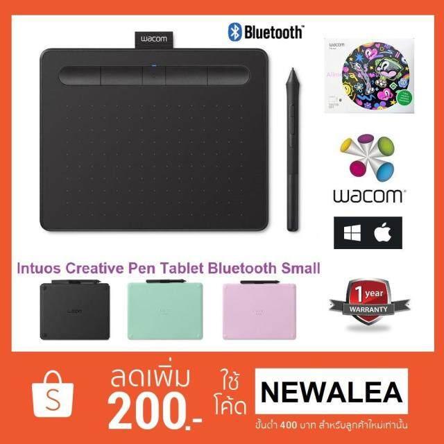 การซื้อของออนไลน์ New 2018 Wacom Intuos Pen Small with Bluetooth CTL 4100WL  Black สีดำ