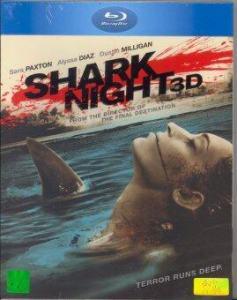 ฉลามดุ (BD 3D & 2D)