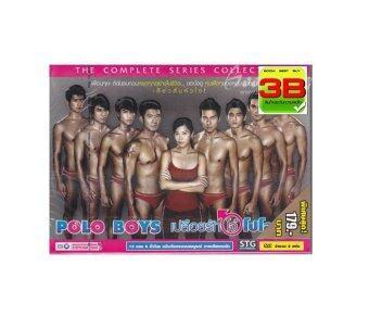 Boomerang Polo Boys (เปลือยรักโจ๋โปโลบอย) DVD 1 แผ่น