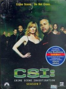 Boomerang CSI Crime Scene Investigation 07/ไขคดีปริศนา เวกัส ปี 7 (6 Disc Digipack - Metal Box Set)