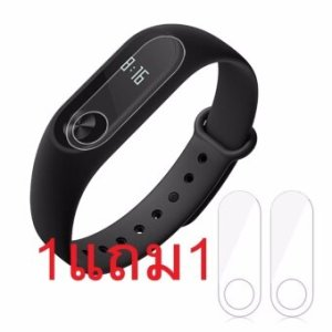 1แถม1 Xiaomi Mi band 2 HD Clear Ultra Thin Screen Protector ฟิล์มกันรอย Mi band 2