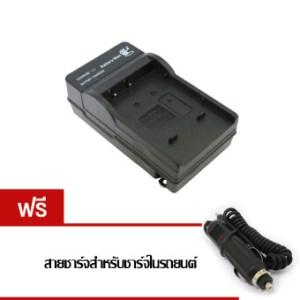 Battery Man Sony แท่นชาร์จแบตเตอรี่กล้อง รุ่น NP-BG1 (ฟรี สายชาร์จสำหรับชาร์จในรถยนต์)