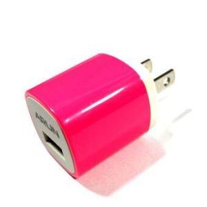 ARUN USB Wall Charge Adapter 1A - U100X (Pink)