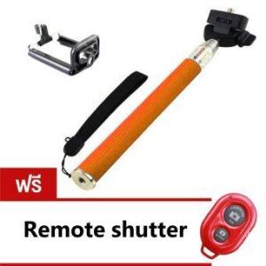 ashutb Monopod Selfie Z07-1- สีส้ม (ฟรี AB Bluetooth Shutter สีแดง)