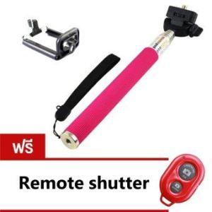 ashutb Monopod Selfie Z07-1- สีชมพู (ฟรี AB Bluetooth Shutter สีแดง)