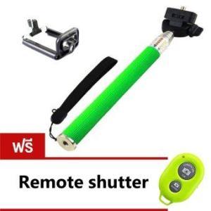 Monopod Selfie Z07-1 (สีเขียว) ฟรี AB Bluetooth Shutter (สีเขียว)