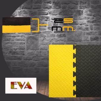 Gadget So Cool แผ่น EVA Mat แผ่นยางกันกระแทก แผ่นยางปูพื้น โฟมกันกระแทก จิ๊กซอว์ปูพื้น 25 mm. (สีดำ/เหลือง) pantip