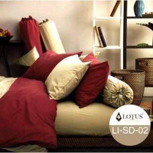 Lotus Impression ชุดผ้าปูที่นอน 5 ฟุต 5 ชิ้น - รุ่น LI-SD002-5ft สีครีม