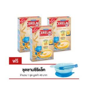 Nestle CERELAC อาหารเสริมสำหรับเด็ก สูตรผสมปลาและผักโขม 250g (แพ็ค 3) ฟรี! ชุดชามซีรีแล็ค