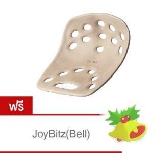 แผ่นรองนั่งป้องกันปวดหลัง BackJoy SitSmart Posture - Khaki แถมฟรี JoyBitz (Bell)