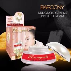 Barcony Rungnok Genesis Bright Cream ครีมรังนกแท้สีทองบำรุงล้ำลึก