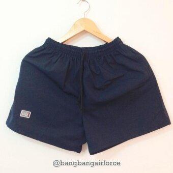 กางเกงแบงแบงของแท้ รุ่นใหม่ สีกรมท่า