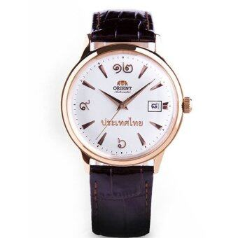 Orient นาฬิกาข้อมือ Classic Automatic Thailand Special Edition รุ่น FER2400FW - Pink Gold/White