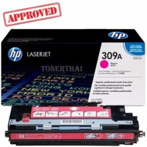 HP 309A (Q2673A) Magenta ใช้กับเครื่องรุ่น Color LaserJet 3500 3550 3700 หมึกแท้ รับประกันศูนย์