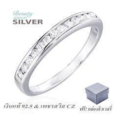 Beauty Jewelry เครื่องประดับผู้หญิง 925 Silver Jewelry แหวนเงินแท้ประดับเพชร CZ แหวนฝังล็อค รุ่น RS2249-RR เคลือบทองคำขาว