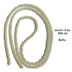 All One Shops ลูกปัดมุกแก้ว 4 มิล แบบเส้นยาว Glass Pearl Beads สำหรับทำเครื่องประดับ งาน DIY ต่างๆ, มุก มุกเทียม ไข่มุก ลูกปัดมุก