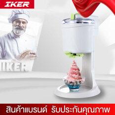 เครื่องทำไอติม  เครื่องทำไอศกรีม เครื่องทำซอฟครีม ไอติม ไอศครีมโฮมเมดเครื่องทำไอศครีมสด เครื่องทำไอศครีม ไอศกรีม ไอศครีม ของหวานหน้าร้อน EP02
