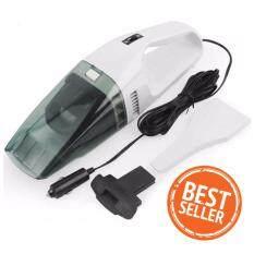 Car Vacuum Cleaner เครื่องดูดฝุ่นในรถยนต์ 12V (เปียก+แห้ง) สีขาว