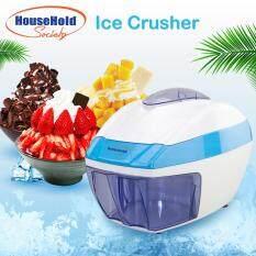 Replica Shop เครื่องไสน้ำแข็งไฟฟ้า รุ่น Ice Crusher - สีฟ้า