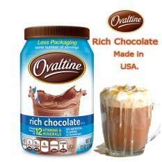 OVALTINE RICH CHOCOLATE เครื่องดื่ม โอวัลติน รสช็อกโกแลตจากสหรัฐอเมริกา 340 กรัม