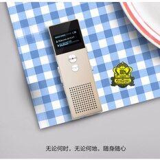 Remax เครื่องบันทึกเสียง Voice Recorder 8GB RP1 (Black)