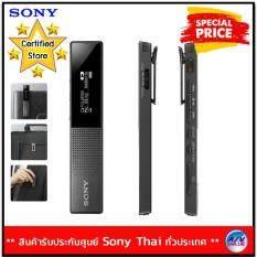 Sony ICD-TX650 Digital Voice Recorder 16GB