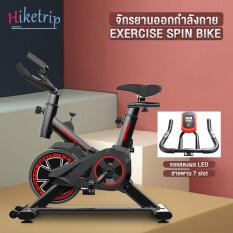 เครื่องออกกำลังกาย จักรยานออกกำลังกาย จักรยานบริหาร รุ่น Spinning bike จักรยานฟิตเนส จักยานลดน้ำหนัก Exercise Bike Spin Bike Speed Bike