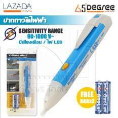 65SmartTools ปากกาวัดไฟ ปากกาเช็คไฟฟ้า ปากกาทดสอบไฟฟ้า แบบไม่สัมผัส Voltage Alert Pen พร้อมไฟ LED ในตัว แถมฟรี!! ถ่าน AAA 2 ก้อน