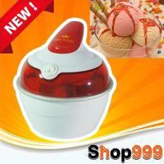 Fry King เครื่องทำไอศกรีม รุ่น FR-F2 - red