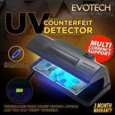 เครื่องตรวจจับเงินปลอม ตรวจลายน้ำบนธนบัตร ด้วยแสง UV, ตรวจสอบหนังสือเดินทางและบัตรเครดิต สามารถใช้กับสกุลเงินทั่วโลกได้ 220-230 โวลต์ 4 วัตต์
