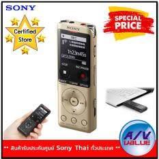 Sony รุ่น ICD-UX570F Digital Voice Recorder UX Series UX570