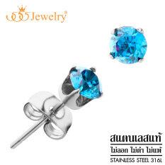 555jewelry เครื่องประดับสแตนเลสแท้ ต่างหูแฟชั่น เพชรสวิส CZ สำหรับผู้หญิง ดีไซน์เรียบคลาสสิก รุ่น MNC-ER430 สีเงิน/CZ สีฟ้า (ER26)
