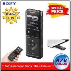 Sony รุ่น ICD-UX570F Digital Voice Recorder UX Series UX570 - Black