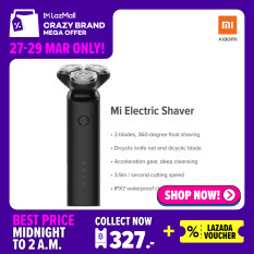 Mi Electric Shaver S500 | เครื่องโกนหนวดไฟฟ้า รุ่น S500