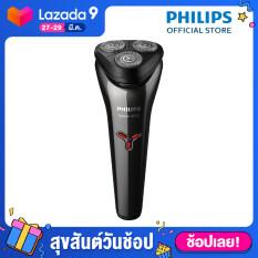 Philips Shaver series 1000 เครื่องโกนหนวดไฟฟ้า PowerCut Blades S1301/02
