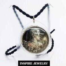 INSPIRE JEWELRY  จี้เหรียญ รูปเสด็จพ่อนูนต่ำ ด้านหลังเป็นรูปกรมหลวงชุมพร  พร้อมเลี่ยมกันน้ำ และเชือกไหมญี่ปุ่น สำหรับเก็บเป็นที่ระลึก ของขวัญ ของฝาก ปีใหม่ วาเลนไทน์ วาระสำคัญต่างๆ เป็นมงคลอย่างยิ่ง