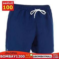 กางเกงชายหาดขาสั้นรุ่น HENDAIA