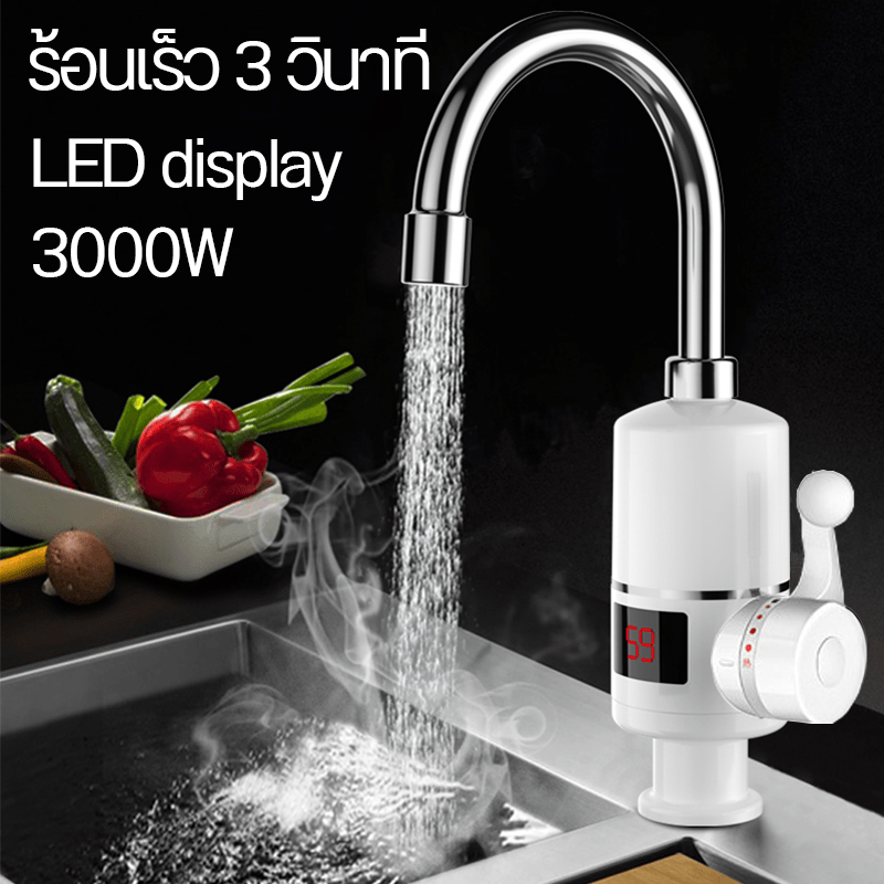 Instant hot water tap, electric faucet, hot water tap, water heater Magnetic switch for water heater Water heater Water heaters, heaters, spare parts, water heaters Heater Water heater Automatic cutting system LED Digital Quick Hot Water Faucet