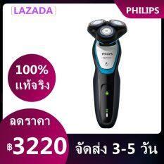 Philips Aqua Touch เครื่องโกนหนวดไฟฟ้าแบบแห้งและเปียกรุ่น S5070 ที่โกนหนวด(สินค้าของแท้ 100%)