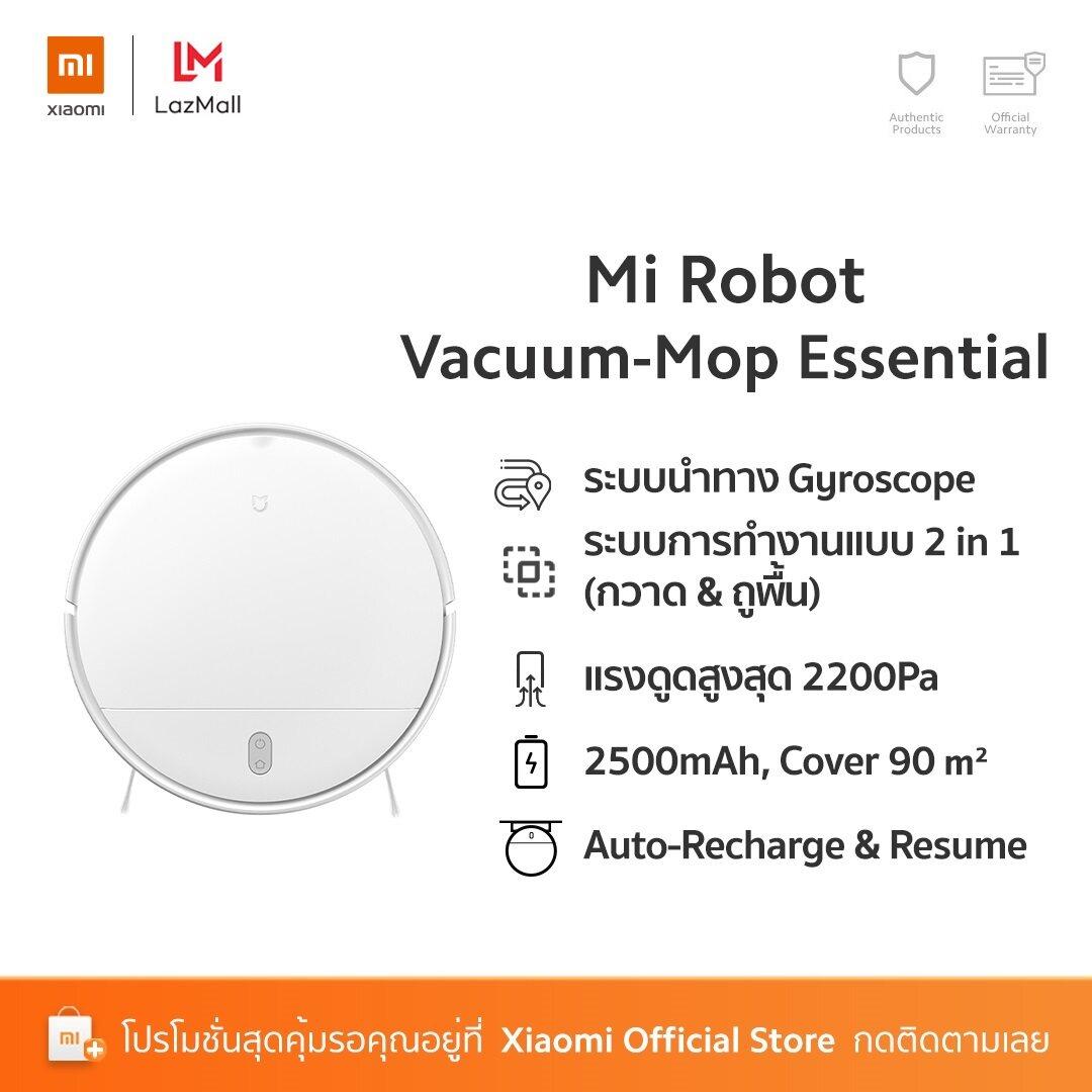 ซื้อออนไลน์ หุ่นยนต์ดูดฝุ่น ยี่ห้อ ไหน ดี ฟรีจัดส่ง คุ้มราคา 2564 ของดี แนะนำ ส่งฟรีถึงบ้าน