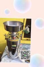 เครื่องคั้นน้ำเต้าหู้รุ่นDM100เครื่องทำน้ำเต้าหู้ แบบแยกกาก แยกน้ำ เครื่องโม่ถั่วเหลือง