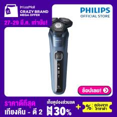 Philips Wet & Dry Electric Shaver Series 5000 เครื่องโกนหนวดไฟฟ้าแบบแห้งและเปียกรุ่น S5582/20 ที่โกนหนวด