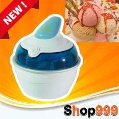 Fry King เครื่องทำไอศกรีม รุ่น FR-F2 - BLUE