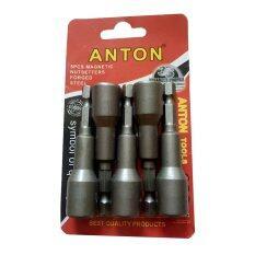 Anton บล็อคขันน็อตหลังคาเเบบยาว 10mm.
